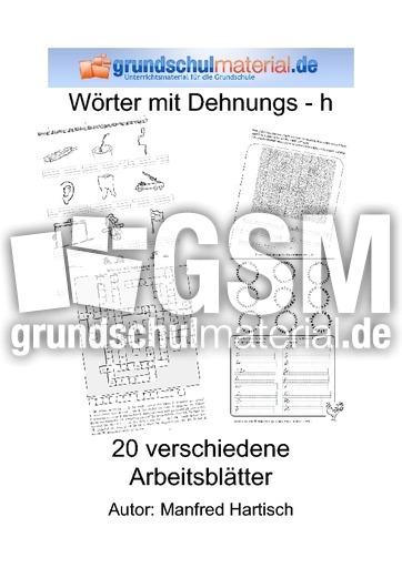 Atemberaubend Rechtschreibung Arbeitsblatt Für Jahr 5 Fotos ...