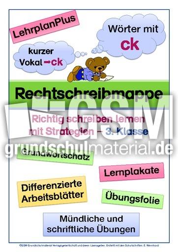 arbeitsblatt vorschule 187 selbstlaute grundschule ebenbild