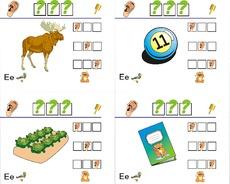 Buchstabe E in der Grundschule - Grundschulmaterial.de
