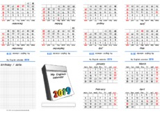 calendar 2019 foldingsbook co.pdf