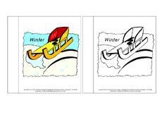 Mini-Buch-Winter-1-1-2.pdf