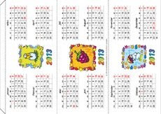 2013 Triangelkalender color.pdf