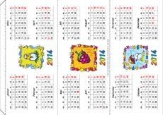 2014 Triangelkalender color.pdf