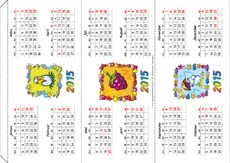2015 Triangelkalender color.pdf